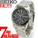 セイコー逆輸入クロノグラフ海外SEIKO腕時計メンズSND309【正規品】【楽ギフ_包装】