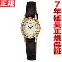 セイコー スピリット 腕時計 SEIKO SPIRIT アイボリー SSDA008【あす楽対応】【即納可】