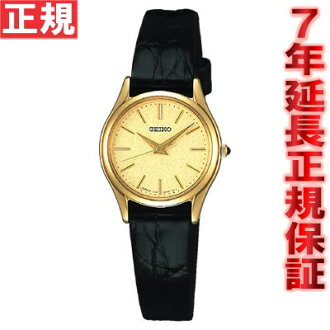 Seiko Dolce & exe line watch flat-screen pair SEIKO DOLCE &EXCELINE gold SWDL160