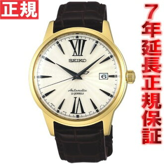 Seiko mechanical watches cocktail time series 'DRY' automatic self-winding men's SEIKO Mechanical SARB066