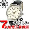 Seiko GRAND SEIKO watch men's spring drive SBGA093