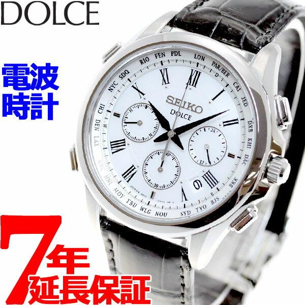 セイコー ドルチェ SEIKO DOLCE 電波 ソーラー 電波時計 腕時計 メンズ ペアウォッチ フライトエキスパート クロノグラフ SADA039