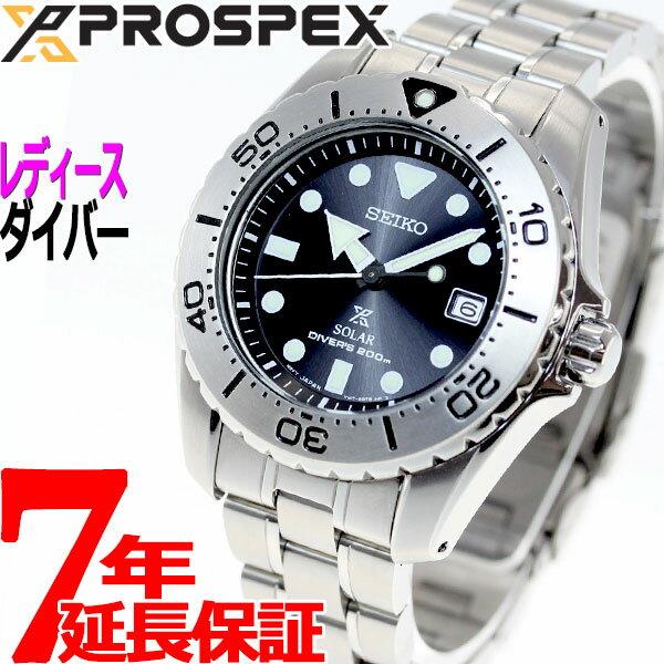 セイコー プロスペックス SEIKO PROSPEX ダイバースキューバ ソーラー 腕時計 レディース ダイバーズウォッチ SBDN015【36回無金利】