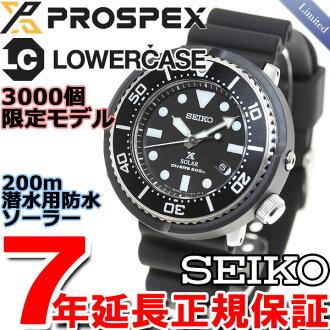 세이 코 プロスペックス SEIKO PROSPEX 스쿠버 LOWERCASE 한정 모델 다이 버 워치 태양 시계 남성용 SBDN023