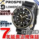 セイコー プロスペックス SEIKO PROSPEX ダイバースキューバ LOWERCASE 限定モデル ダイバーズウォッチ ソーラー 腕時計 メンズ SBDN028