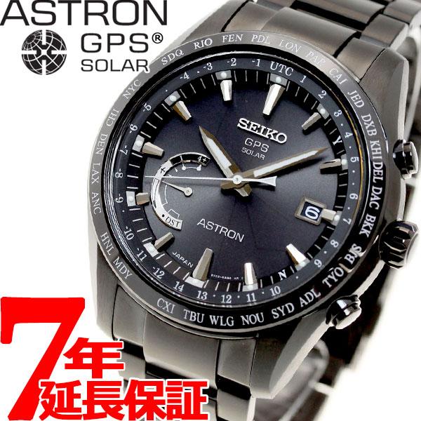 セイコー アストロン SEIKO ASTRON GPSソーラーウォッチ ソーラーGPS衛星電波時計 腕時計 メンズ ワールドタイム SBXB089【60回無金利】