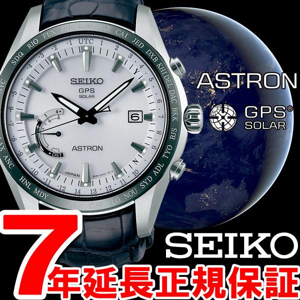 セイコー アストロン SEIKO ASTRON GPSソーラーウォッチ ソーラーGPS衛星電波時計 腕時計 メンズ ワールドタイム SBXB093【あす楽対応】【即納可】
