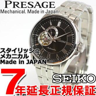 Seiko presage SEIKO PRESAGE watch mens mechanical automatic self-winding SARY023