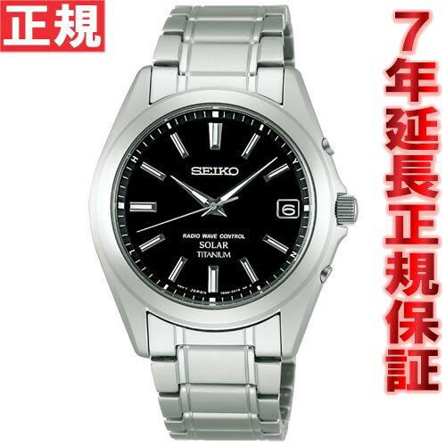 先着!クーポンで最大3万円OFF!&ポイント最大34倍!本日限定!20日23時59分まで!セイコー スピリット SEIKO SPIRIT 電波 ソーラー 電波時計 腕時計 メンズ SBTM217