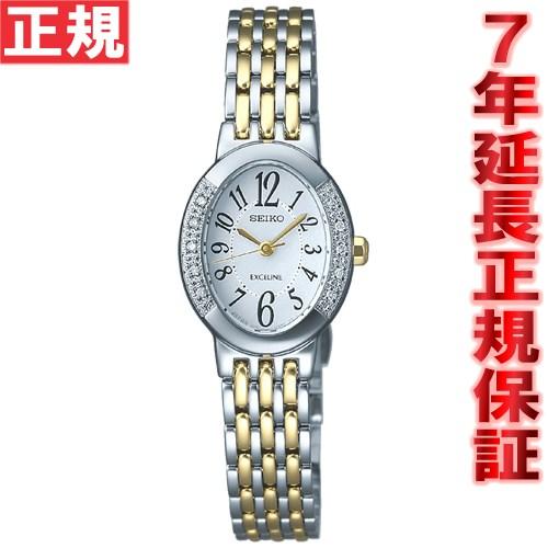 セイコー エクセリーヌ SEIKO EXCELINE ソーラー 腕時計 レディース SWCQ051【あす楽対応】【即納可】