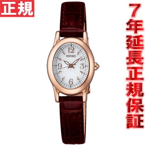 セイコー ティセ SEIKO TISSE ソーラー 腕時計 レディース 佐々木希 プロデュース SWFA148【あす楽対応】【即納可】