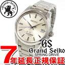 グランドセイコー GRAND SEIKO 腕時計 メンズ スプリングドライブ SBGA079