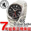 グランドセイコー スプリングドライブGMT 自動巻き(手巻つき) 腕時計 GRAND SEIKO SBGE013