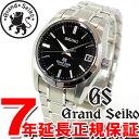 グランドセイコー 腕時計 自動巻き(手巻つき) メンズ GRAND SEIKO SBGR053【あす楽対応】【即納可】