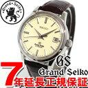 【2000円OFFクーポン!5月29日9時59分まで!】グランドセイコー 腕時計 自動巻き(手巻つき) メンズ GRAND SEIKO SBGR061