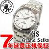 Seiko GRAND SEIKO watch quartz SBGX059