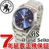 Seiko GRAND SEIKO watch quartz SBGX065