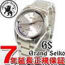 グランドセイコー GRAND SEIKO 腕時計 メンズ クォーツ SBGX071【あす楽対応】【即納可】