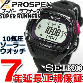 29c39f2e11 セイコー プロスペックス スーパーランナーズ SEIKO PROSPEX SUPER RUNNERS ソーラー 腕時計 ランニングウォッチ  SBEF001【
