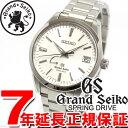 【2000円OFFクーポン!5月25日23時59分まで!】グランドセイコー GRAND SEIKO 腕時計 メンズ スプリングドライブ SBGA099