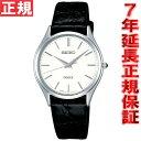 セイコー ドルチェ SEIKO DOLCE 腕時計 メンズ ペアウォッチ SACM171【あす楽対応】【即納可】