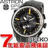 SEIKO ass Tron SEIKO ASTRON solar GPS satellite radio time signal watch men SBXA035