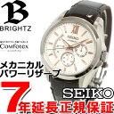 セイコー ブライツ SEIKO BRIGHTZ 腕時計 メンズ 自動巻き メカニカル SDGC025