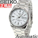 セイコー5 SEIKO5 セイコーファイブ 腕時計 メンズ セイコー 逆輸入 自動巻き メカニカル SNKD97J1(SNKD97JC)