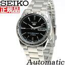セイコー5 SEIKO5 セイコーファイブ 腕時計 メンズ セイコー 逆輸入 自動巻き メカニカル SNKE01J1(SNKE01JC)【あす楽対応】【即納可】