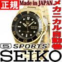セイコー5 スポーツ SEIKO5 SPORTS セイコーファイブスポーツ 腕時計 メンズ セイコー 逆輸入 自動巻き メカニカル SNZF22J1(SNZF2...