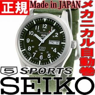 セイコー5 スポーツ SEIKO5 SPORTS セイコーファイブスポーツ 腕時計 メンズ セイコー 逆輸入 自動巻き メカニカル SNZG09J1(SNZG09JC)