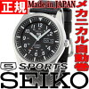 5 SEIKO sports SEIKO5 SPORTS SEIKO five sports watch men SEIKO reimportation self-winding watch mechanical SNZG15J1 (SNZG15JC)