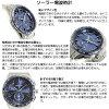 Seiko brightz SEIKO BRIGHTZ wave solar radio watch watches mens SAGA177