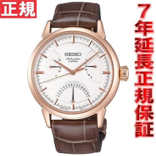 セイコー プレザージュ SEIKO PRESAGE 腕時計 メンズ 自動巻き メカニカル SARD006【36回無金利】