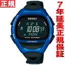 セイコー プロスペックス スーパーランナーズ SEIKO PROSPEX SUPER RUNNERS ソーラー 腕時計 ランニングウォッチ SBEF…