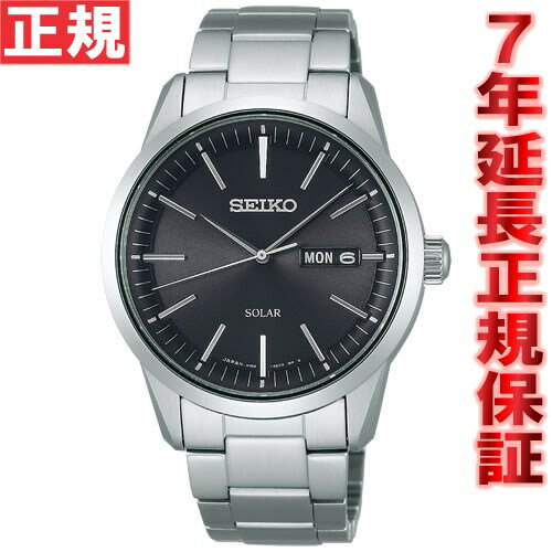 先着!クーポンで最大3万円OFF!&ポイント最大34倍!本日限定!20日23時59分まで!セイコー スピリット スマート SEIKO SPIRIT SMART ソーラー 腕時計 メンズ SBPX063