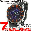 -Seiko spirit smart SEIKO SPIRIT SMART SOTTSASS Ettore Sottsass collaboration with Reprint Edition limited edition model watch men's chronograph SCEB017