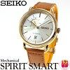 세이 코 성령 스마트 SEIKO SPIRIT SMART 시계 남성용 기계식 자동 권 인터넷 선행 판매 모델 SCVE008
