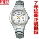 セイコー スピリット SEIKO SPIRIT ソーラー 腕時計 レディース ペアウォッチ STPX025