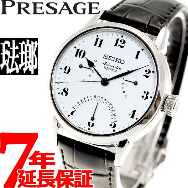 セイコー プレザージュ SEIKO PRESAGE 腕時計 メンズ 自動巻き メカニカル プレステージライン ほうろうダイヤル SARD007【36回無金利】【あす楽対応】【即納可】