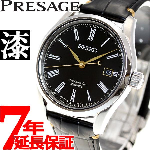 セイコー プレザージュ SEIKO PRESAGE 腕時計 メンズ 自動巻き メカニカル プレステージライン 漆ダイヤル SARX029【36回無金利】