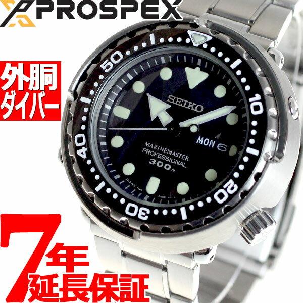 SBBN031 セイコー プロスペックス SEIKO PROSPEX マリーンマスター プロフェッショナル 腕時計 メンズ ダイバーズウォッチ SBBN031【あす楽対応】【即納可】
