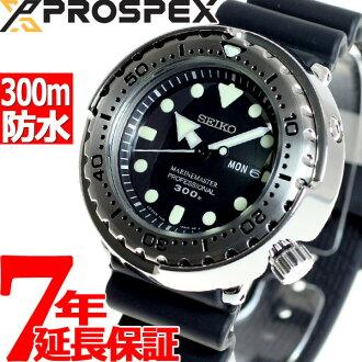 SBBN033精工专业规格SEIKO PROSPEX海军陆战队主人专业人员手表人潜水员表SBBN033