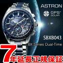 SBXB043 セイコー アストロン SEIKO ASTRON GPSソーラーウォッチ ソーラーGPS衛星電波時計 腕時計 メンズ SBXB043【あす楽対応】...