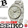 세이 코 ブライツ SEIKO BRIGHTZ 시계 남성용 오토매틱 기계식 SDGM001
