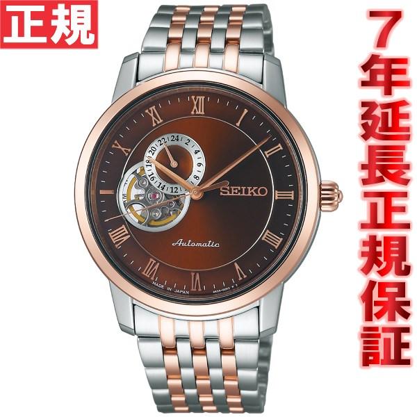 セイコー プレザージュ SEIKO PRESAGE 腕時計 メンズ 自動巻き メカニカル ベーシックライン SARY066【36回無金利】