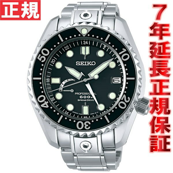 セイコー プロスペックス SEIKO PROSPEX マリーンマスター プロフェッショナル ダイバーズウォッチ スプリングドライブ 腕時計 メンズ SBDB011【36回無金利】