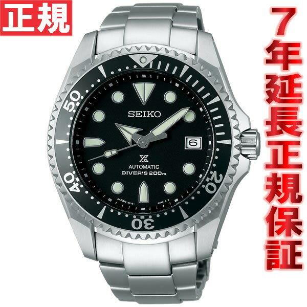 セイコー プロスペックス SEIKO PROSPEX ダイバースキューバ ダイバーズウォッチ メカニカル 自動巻き 腕時計 メンズ SBDC029
