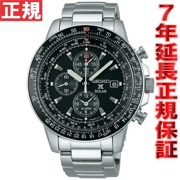 セイコー プロスペックス SEIKO PROSPEX スカイプロフェッショナル ソーラー 腕時計 メンズ クロノグラフ SBDL029【36回無金利】
