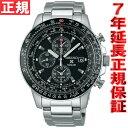 セイコー プロスペックス SEIKO PROSPEX スカイプロフェッショナル ソーラー 腕時計 メンズ クロノグラフ SBDL029